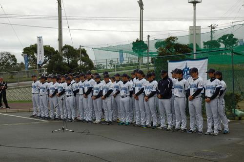 横浜DeNAベイスターズ 春季キャンプ歓迎セレモニー2013.JPG