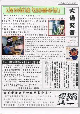 Kouban201501