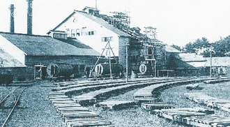 製糖工場・嘉手納