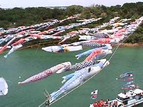 比謝川鯉のぼりフェスタ