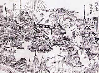2ほんろうされる琉球王国