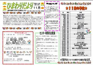 201111himawari.JPG
