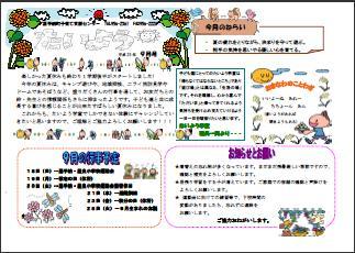 taiyou-201109.PDF
